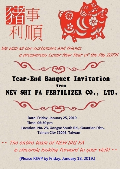 The Invitation of Year end Banquet on Fri., Jan. 25, 2019
