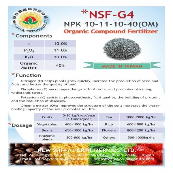 NSF G4 NPK10 11 10 40 OM