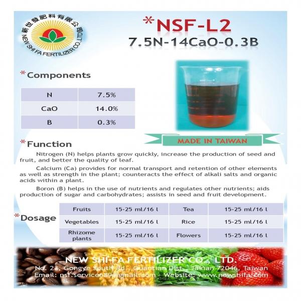 NSF L2 7.5 N 14 CaO 0.3 B / NSF L3 30 N 6 NH4 10 NO3