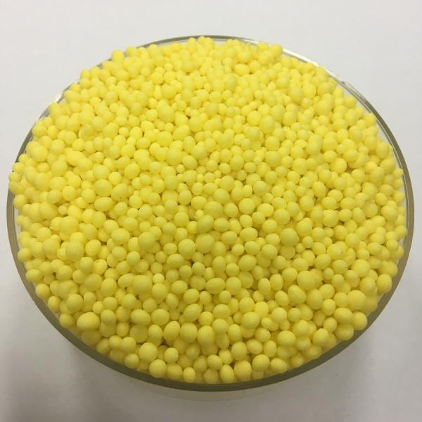NPK 20 5 10 Yellow